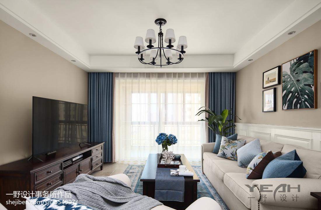 美式小三居客厅设计图片