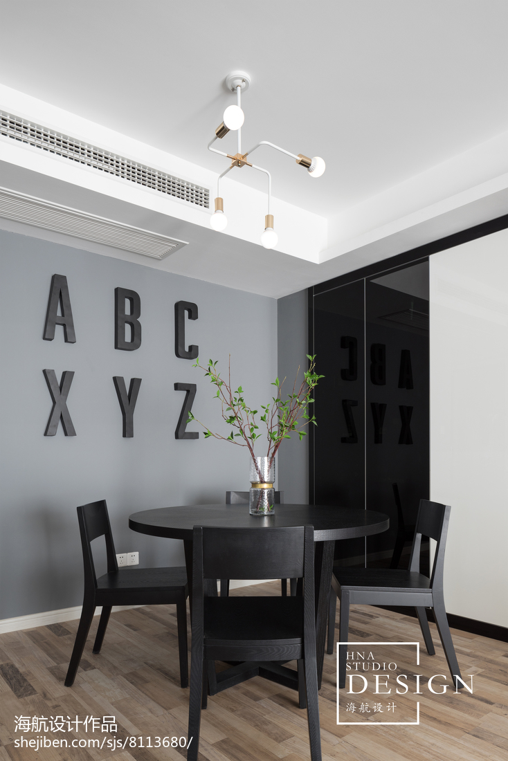 2018精选140平米四居餐厅现代装修实景图片
