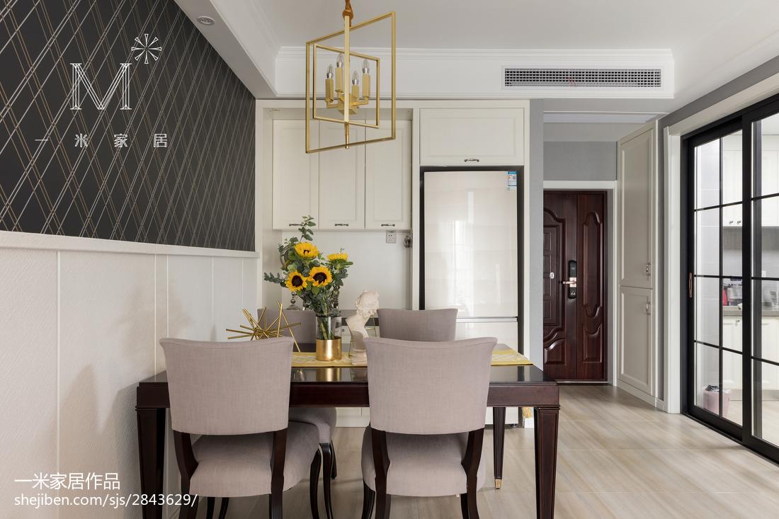 温馨120平美式三居装修设计图