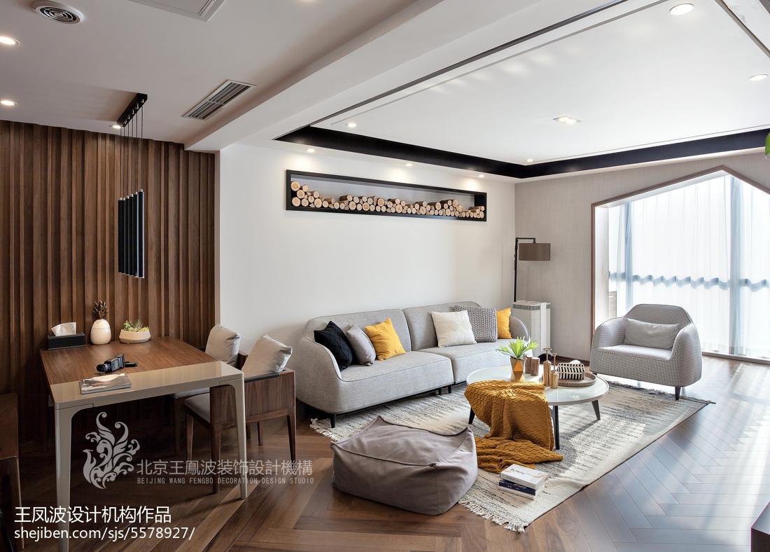 2018精选91平米三居客厅现代装修欣赏图