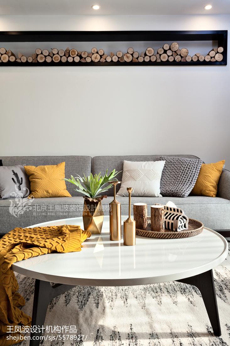 2018面积92平现代三居客厅装修设计效果图片