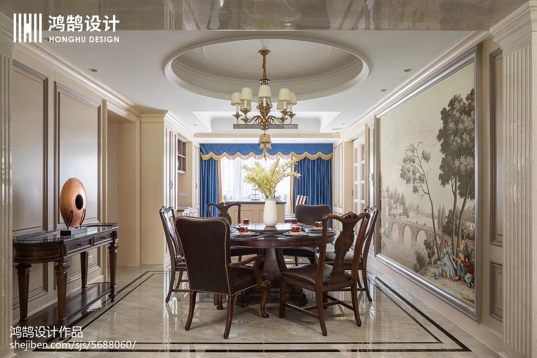 面積119平美式四居餐廳裝修設計效果圖