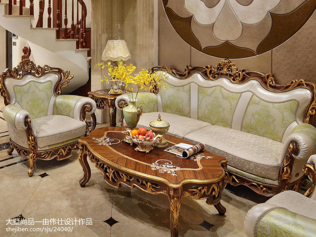 2018136平米欧式别墅客厅装修欣赏图