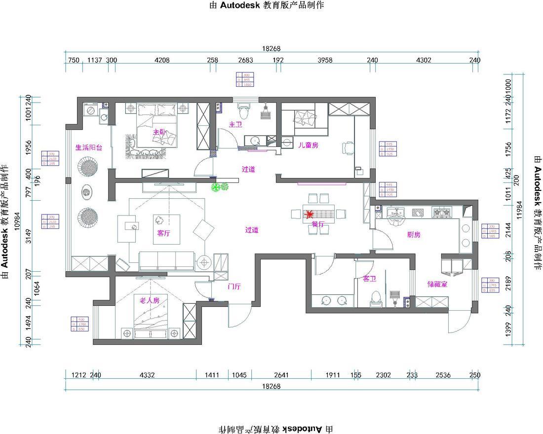 热门127平米四居餐厅现代效果图片大全
