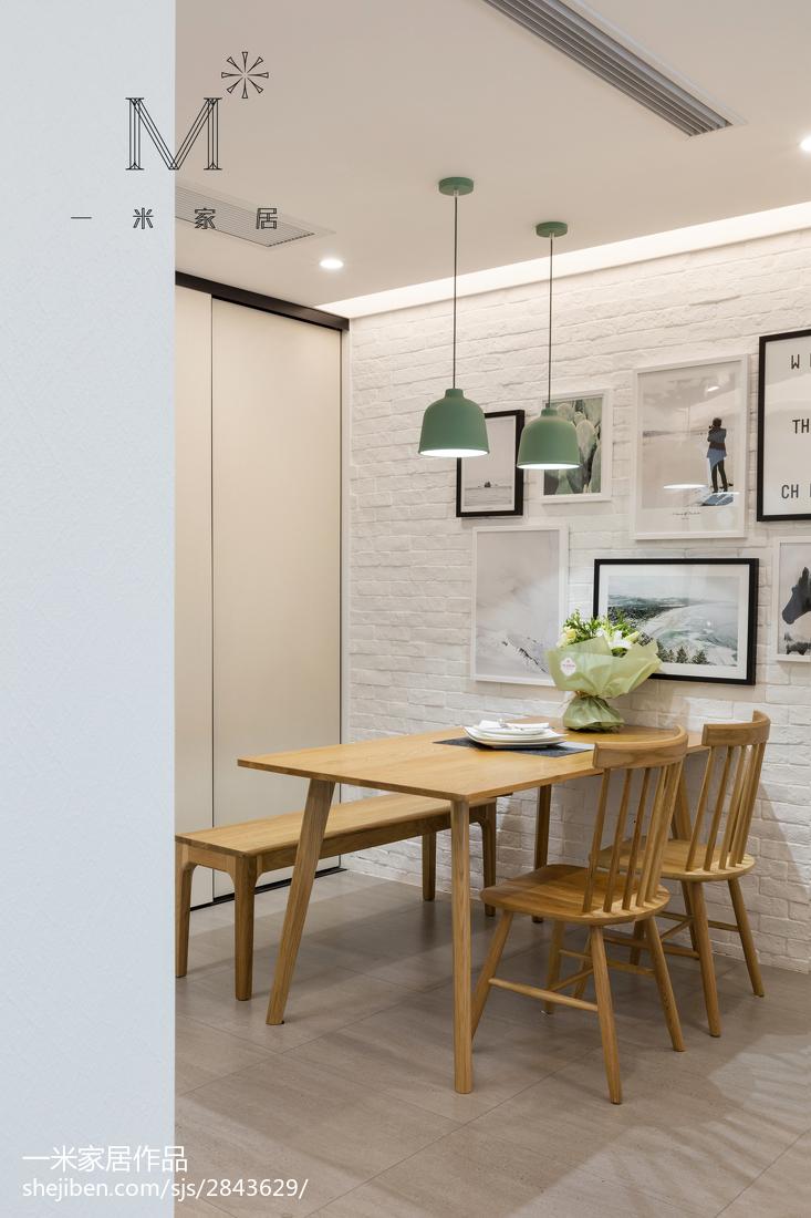 2018107平米三居餐厅北欧装修设计效果图