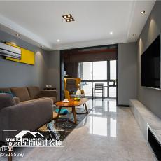 华丽134平现代四居客厅装饰图