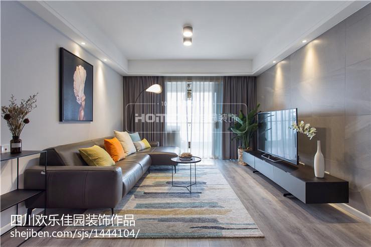 2018精选106平客厅三居现代装修欣赏图片