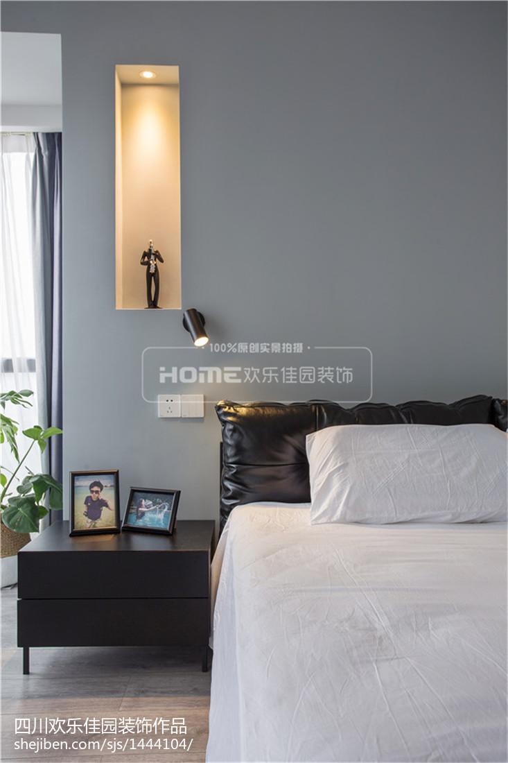 99平米三居卧室现代设计效果图