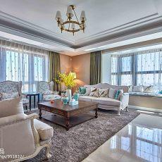 精美116平米四居客厅美式装修图片