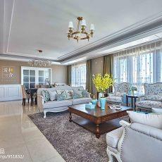热门面积144平美式四居客厅装修效果图片欣赏