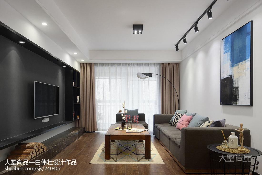 120㎡北欧公寓客厅设计效果图