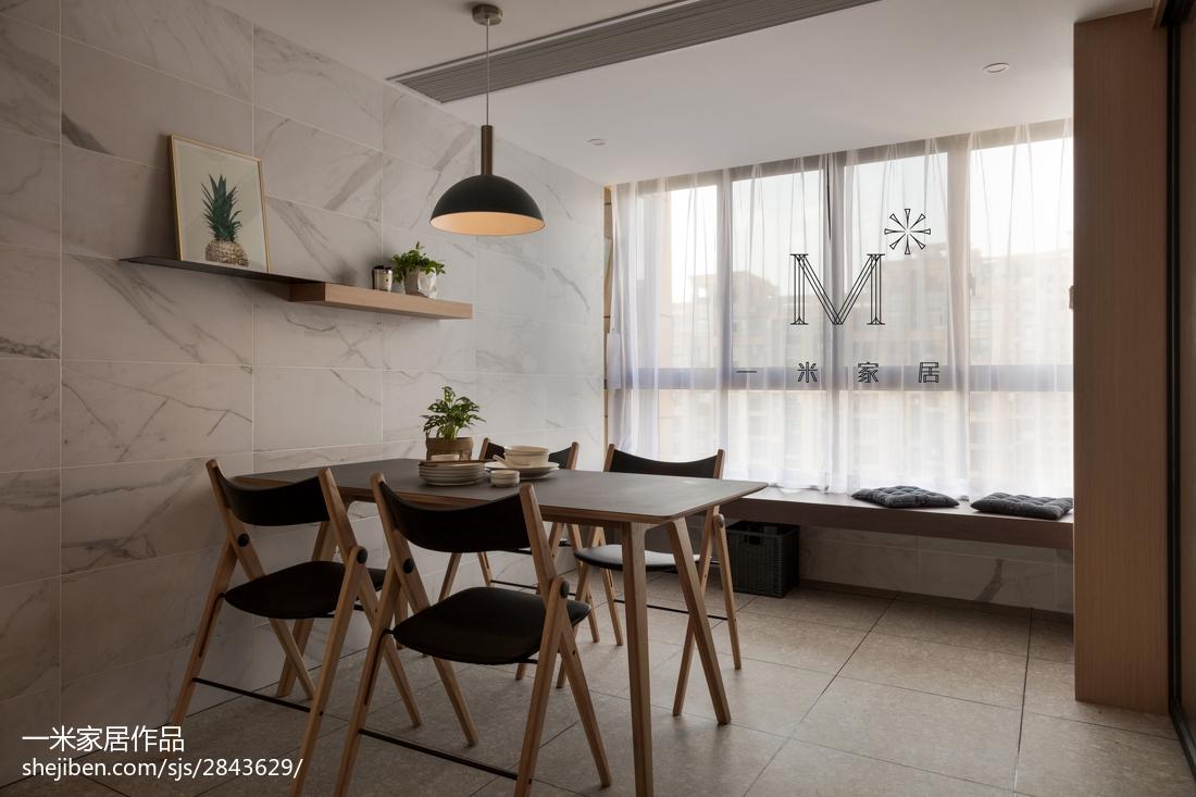 精美107平米三居餐厅现代实景图片