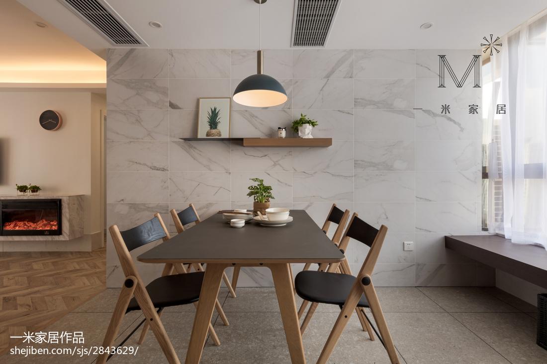 精美面积98平现代三居餐厅实景图