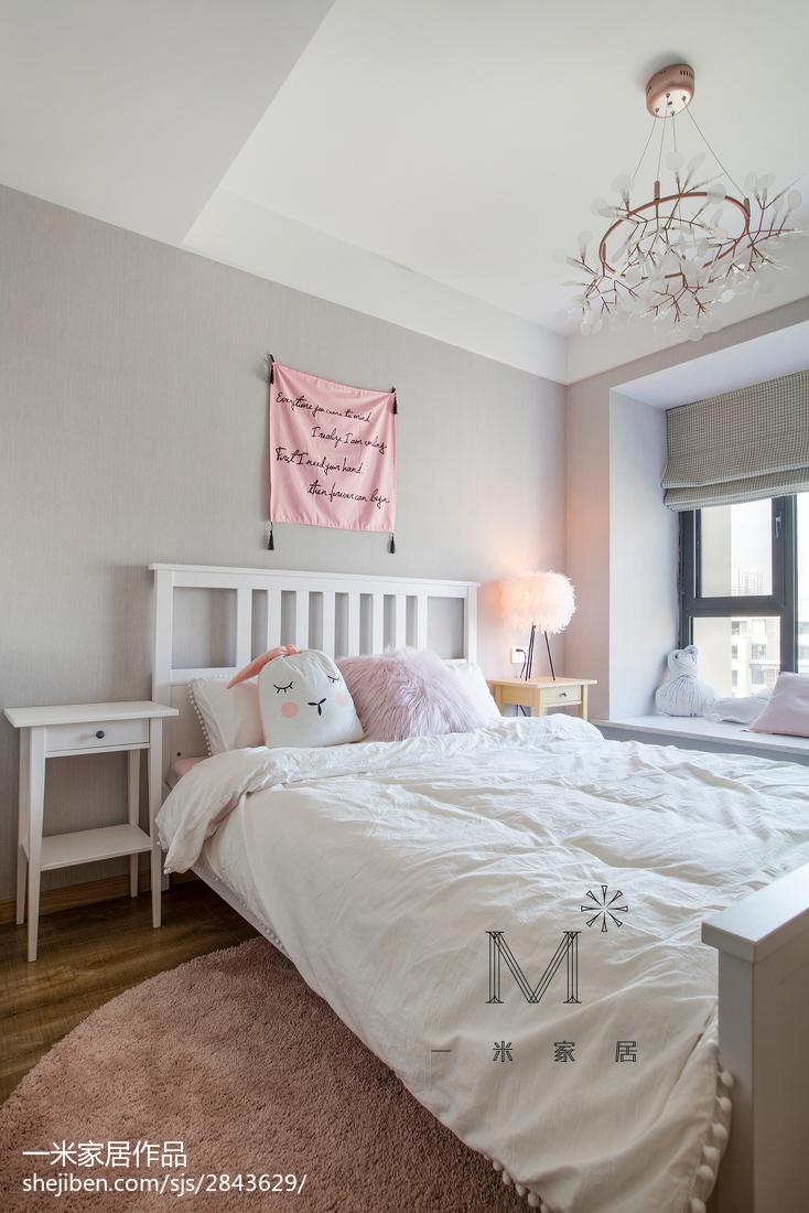 轻奢126平北欧三居儿童房装修案例