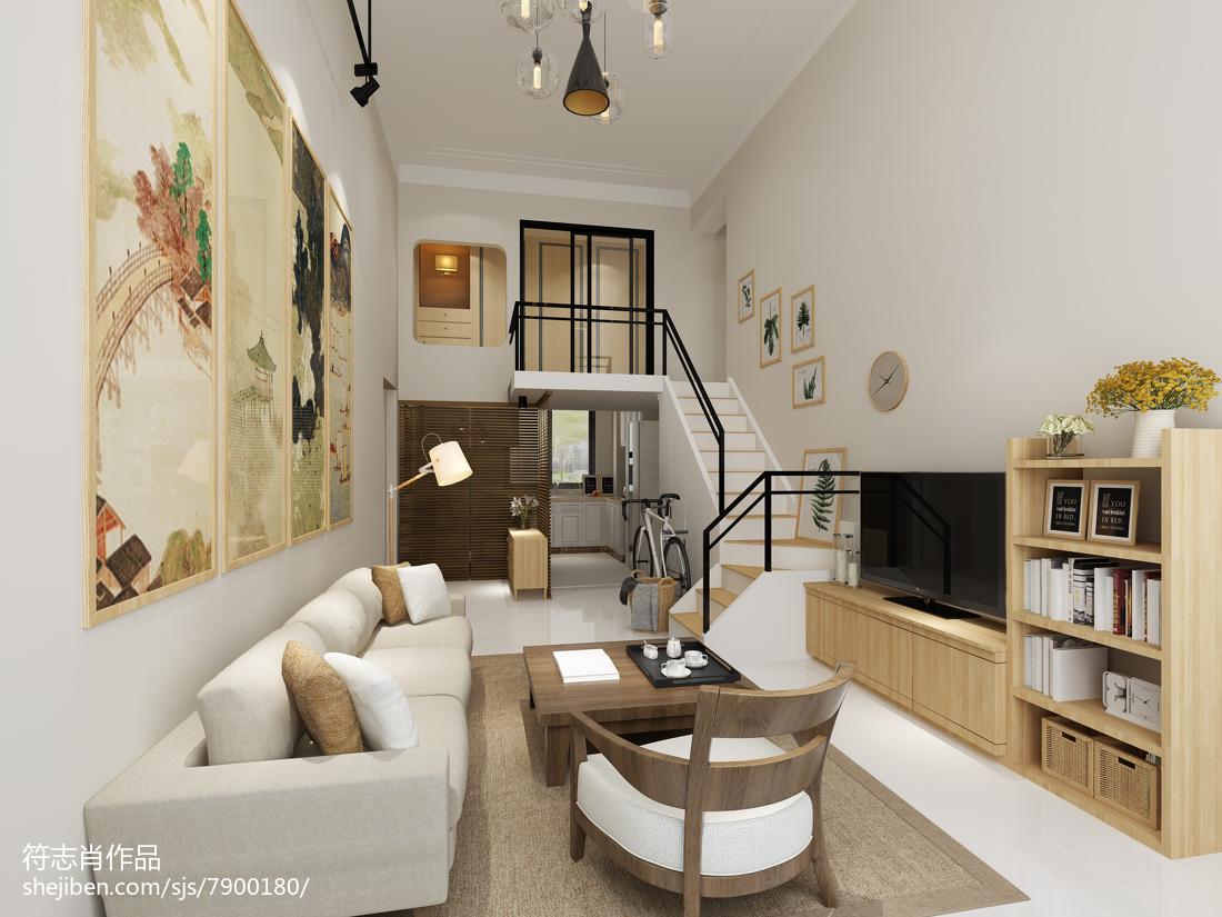 2018精选138平米日式复式客厅效果图片