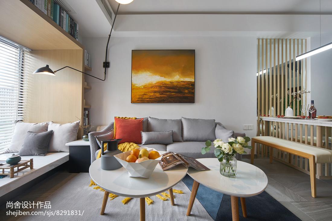 热门面积107平简约三居客厅装饰图片欣赏