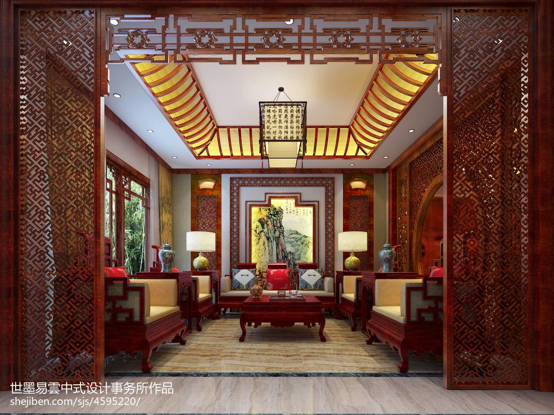 質樸778平中式別墅客廳裝修案例