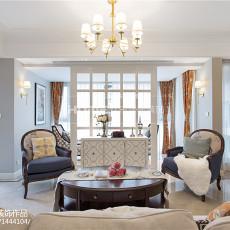 热门面积122平美式四居客厅效果图片大全