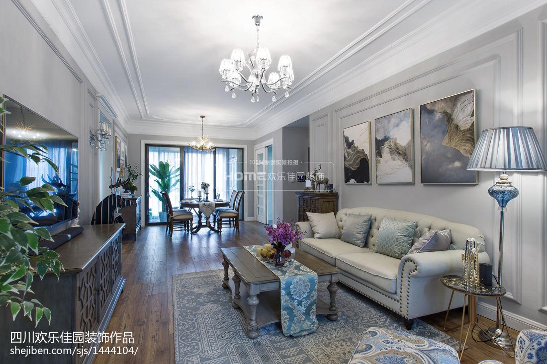 精美面积72平美式二居客厅装修欣赏图片大全