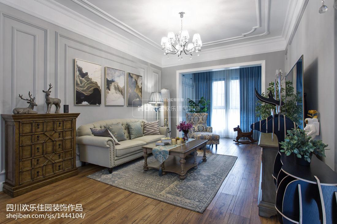 精美面积78平美式二居客厅装修图片
