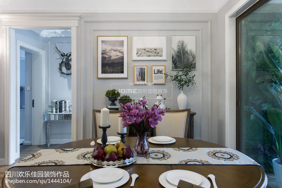 精美87平米二居餐厅美式欣赏图片大全