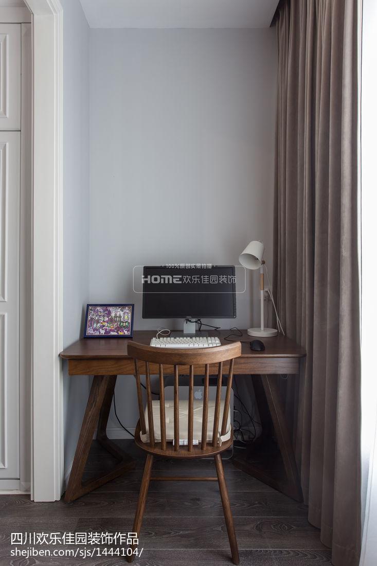 精致63平美式二居书房装潢图