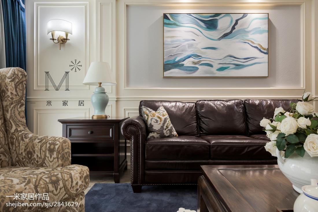 精致177平美式四居客厅装潢图