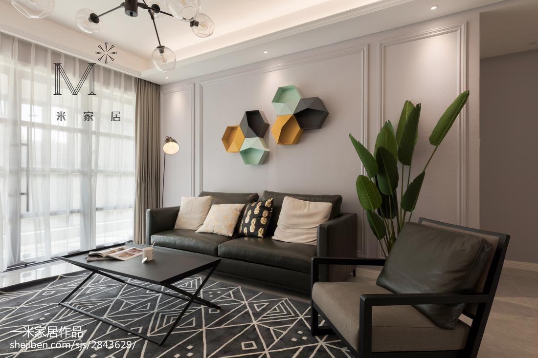 2018精选面积115平简约四居客厅装修效果图片欣赏
