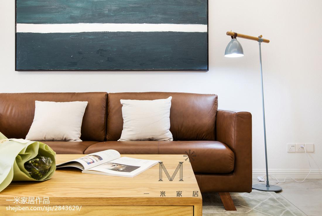 精选98平米三居客厅北欧欣赏图片大全