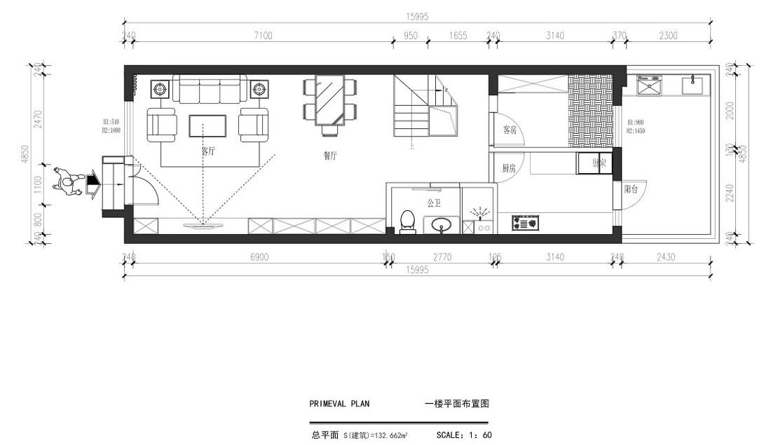 简约日式室内走廊装修