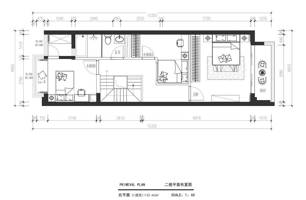 简约日式客厅隔断柜子设计