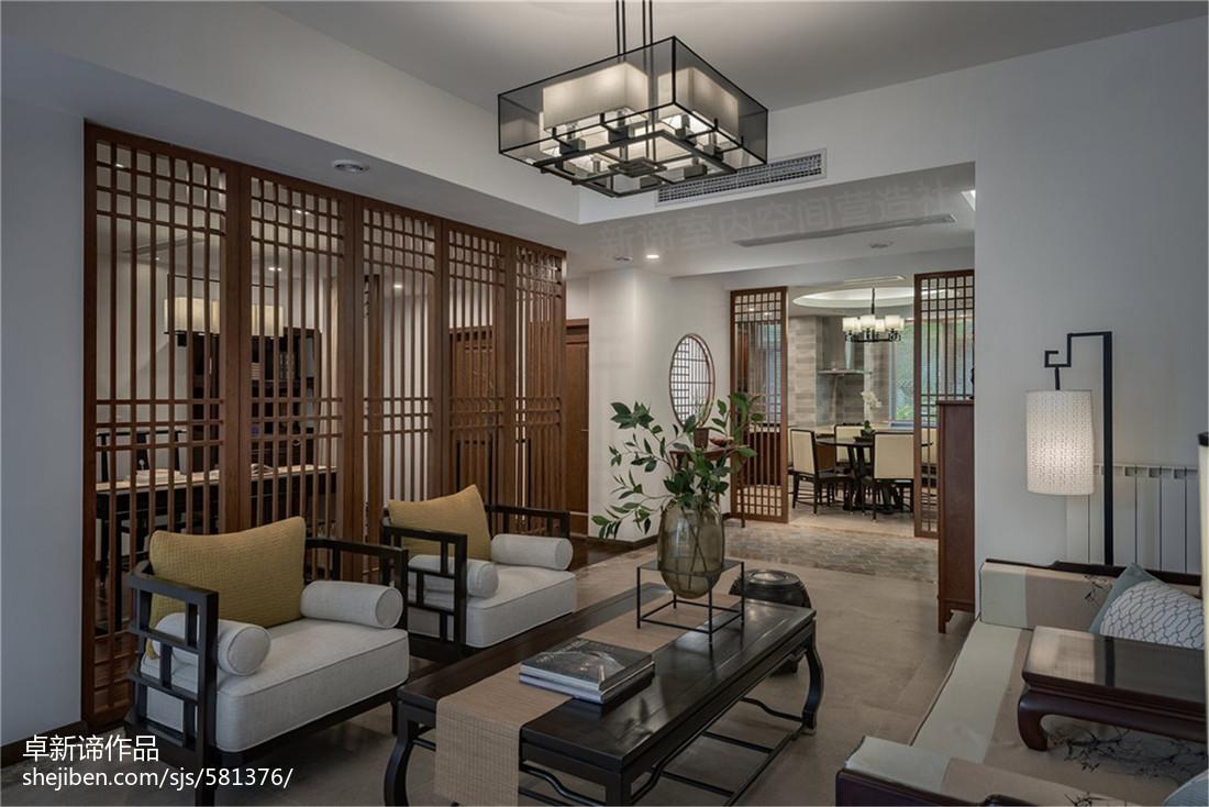 南山宅中式客厅设计图片