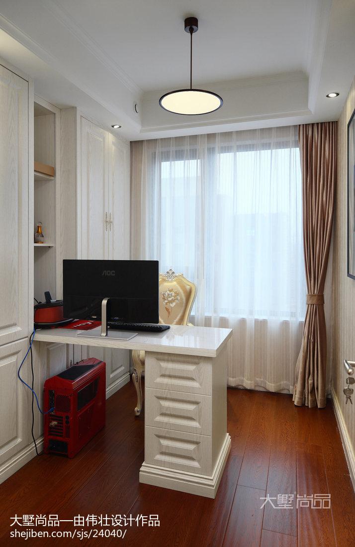 精美94平米三居书房欧式装修设计效果图片欣赏