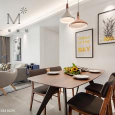精选104平米三居餐厅现代装修实景图片