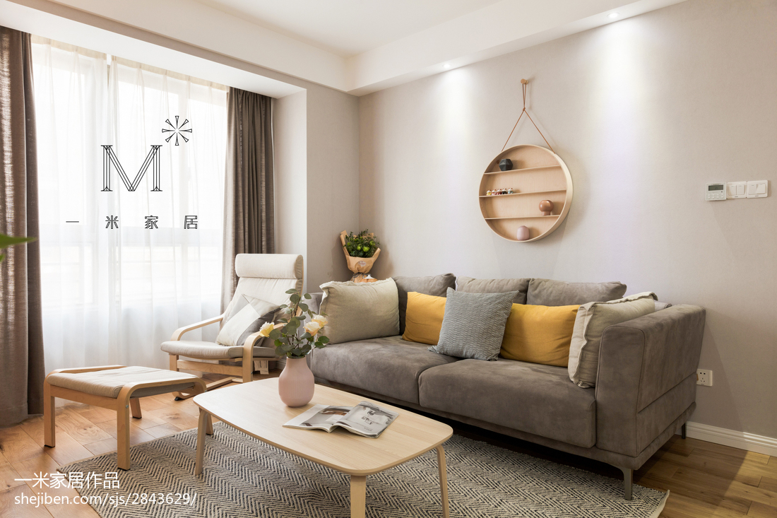 热门105平米三居客厅北欧装修欣赏图