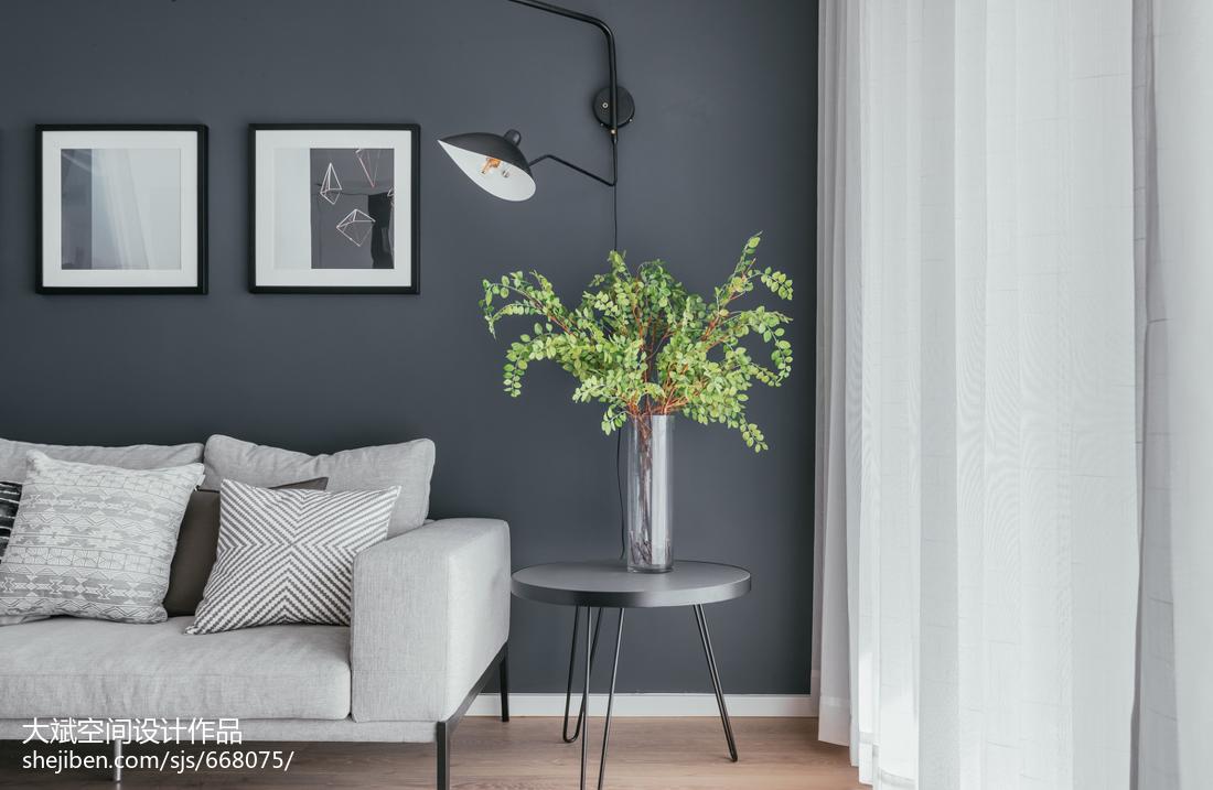 2018精选面积135平北欧四居客厅装修实景图片