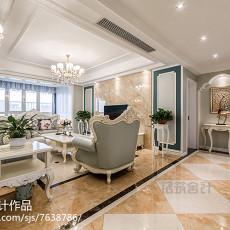 2018精选142平方四居客厅欧式装修图片