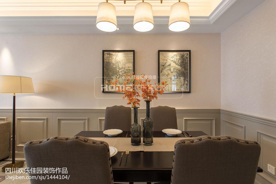 热门面积76平美式二居餐厅装修图
