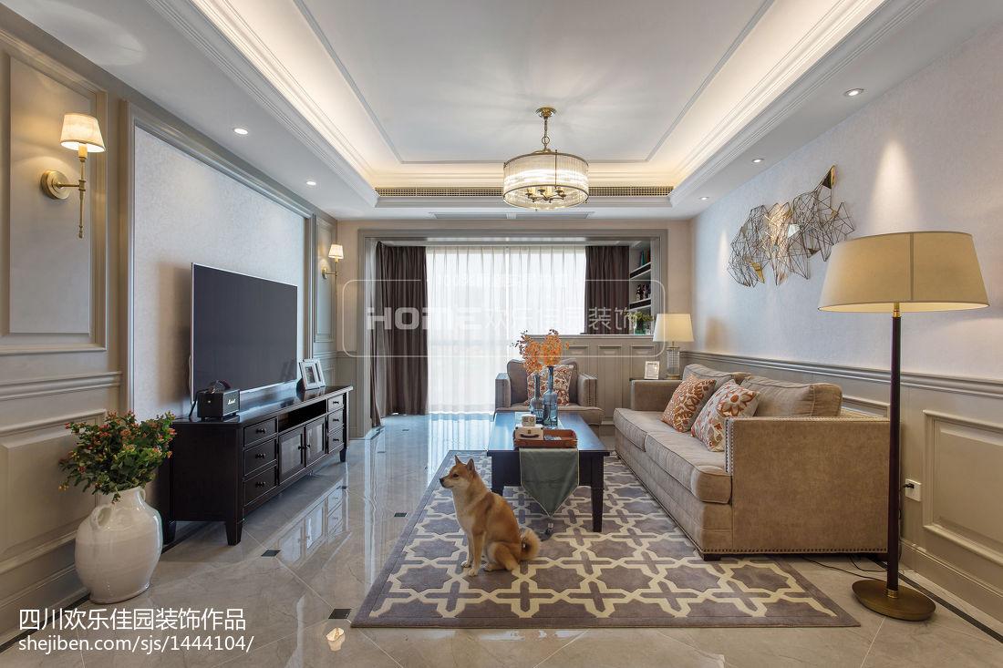 精美二居客厅美式装修设计效果图片
