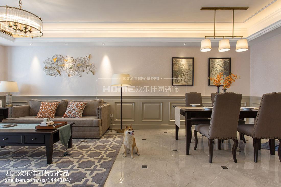 2018精选大小75平美式二居客厅装修图