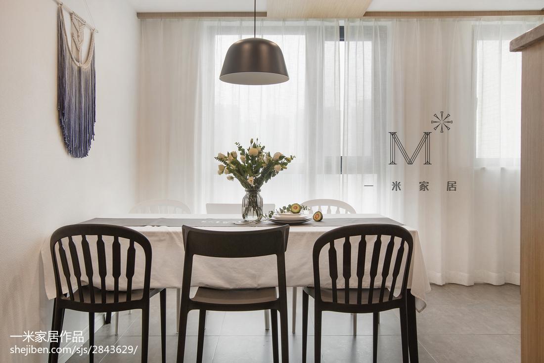 优美105平北欧三居餐厅装修图