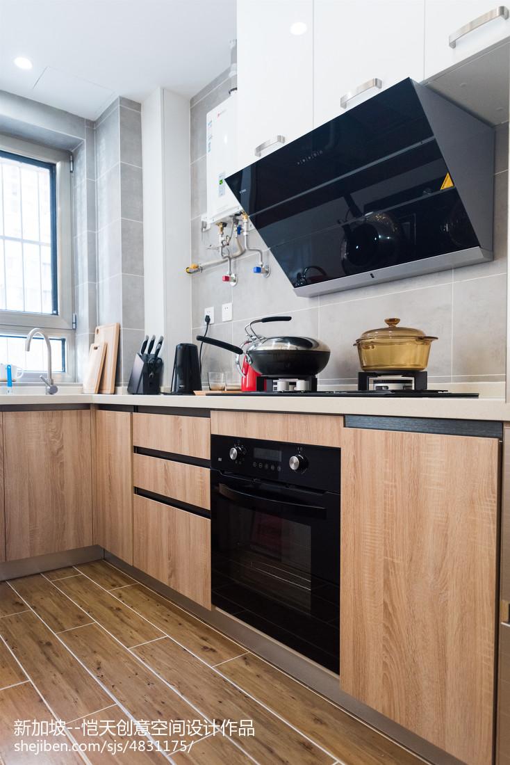 精简北欧二居厨房设计图