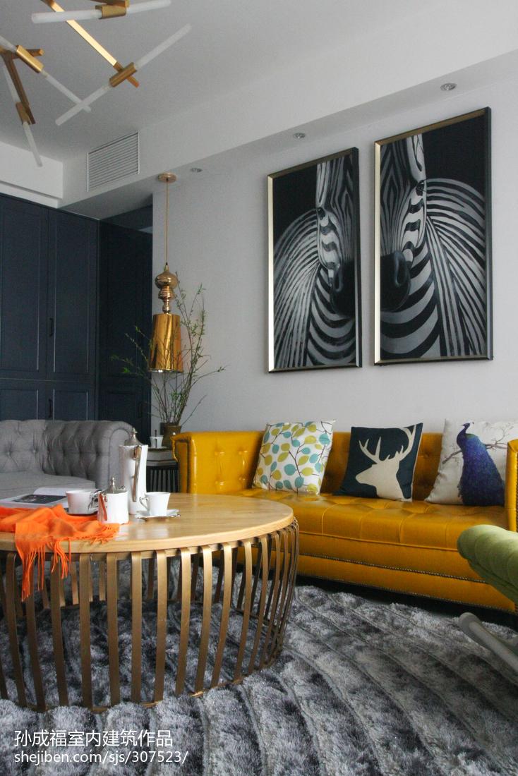 精选130平米四居客厅混搭实景图片