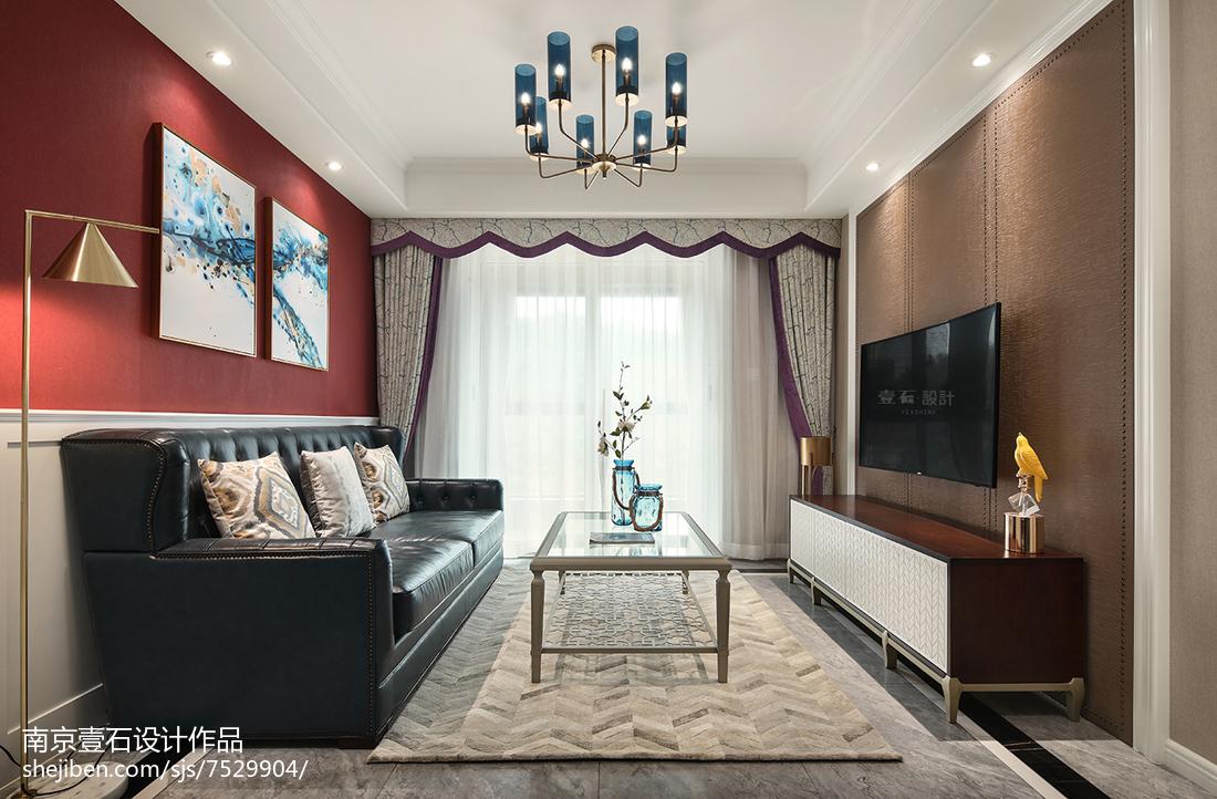 2018精选面积92平美式三居客厅欣赏图片