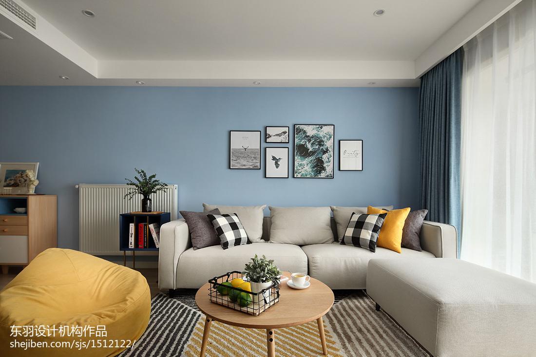100平米三居客厅北欧装修设计效果图片欣赏