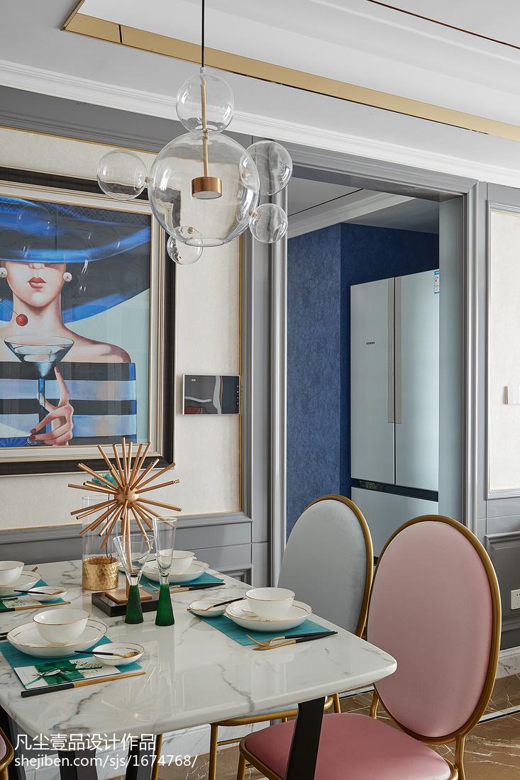 大气71平法式三居餐厅装饰图片