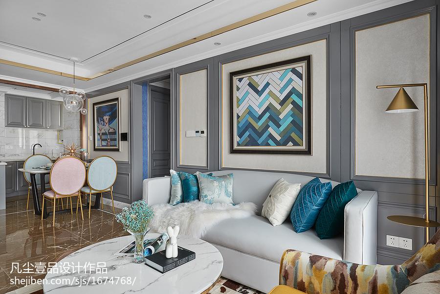 简洁114平法式三居客厅装修设计图