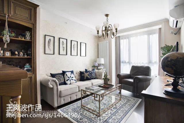 2018美式小户型客厅装修欣赏图片大全