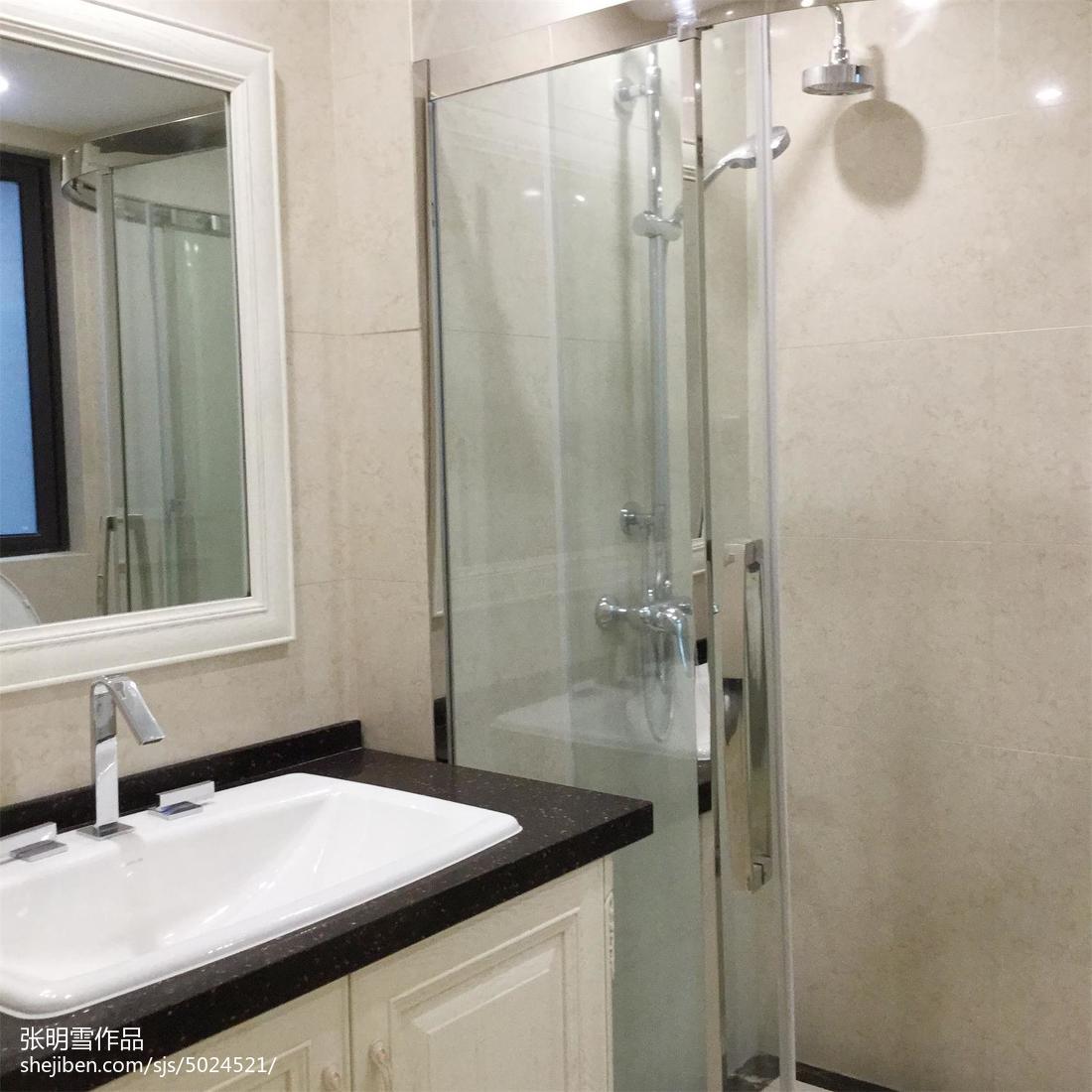 質樸98平現代四居衛生間裝飾圖片