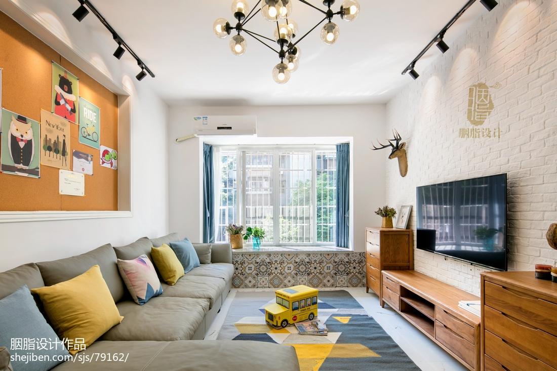 简洁132平北欧四居客厅设计效果图